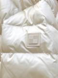 Woolrich CLOVER PIUMINO CON CINTURA - CFWWOU0340FRUT1917 8269 - Tadolini Abbigliamento