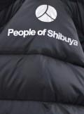 People of Shibuya PIUMINO SEUL - SEUL PM888N - Tadolini Abbigliamento