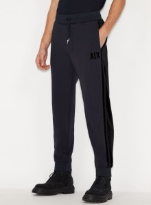 SPORTY TROUSERS WITH CONTRASTING DETAILS
